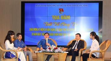 Giải pháp màn hình ghép tại Cung văn hóa Thanh thiếu nhi Quảng Ninh